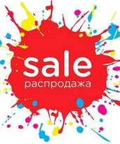 Распродажа детских товаров летнего ассортимента с 31.07.15 по 15.08.15 от интернет магазина style-baby.com
