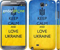 "Чехол на Samsung Galaxy Note 2 N7100 Keep calm and love Ukraine v2 ""1114c-17"""