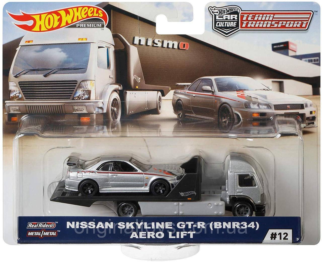 Колекційні моделі Hot Wheels Nissan Skyline GT-R ( BNR34) aero lift