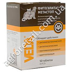 Фитоэлита Метастоп 50 таблеток VEDA