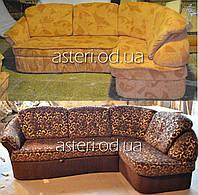 Ремонт и реставрация мягкой мебели в Одессе на заказ