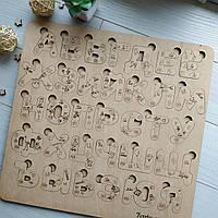 Пазл-алфавит для детей (русский язык)