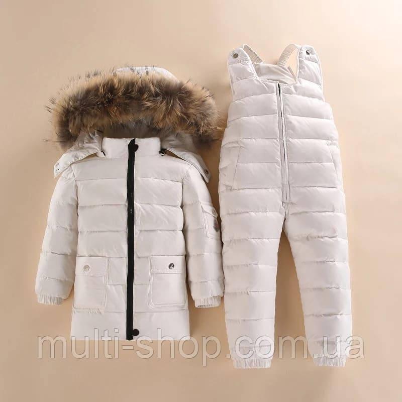 Зимовий костюм пухової