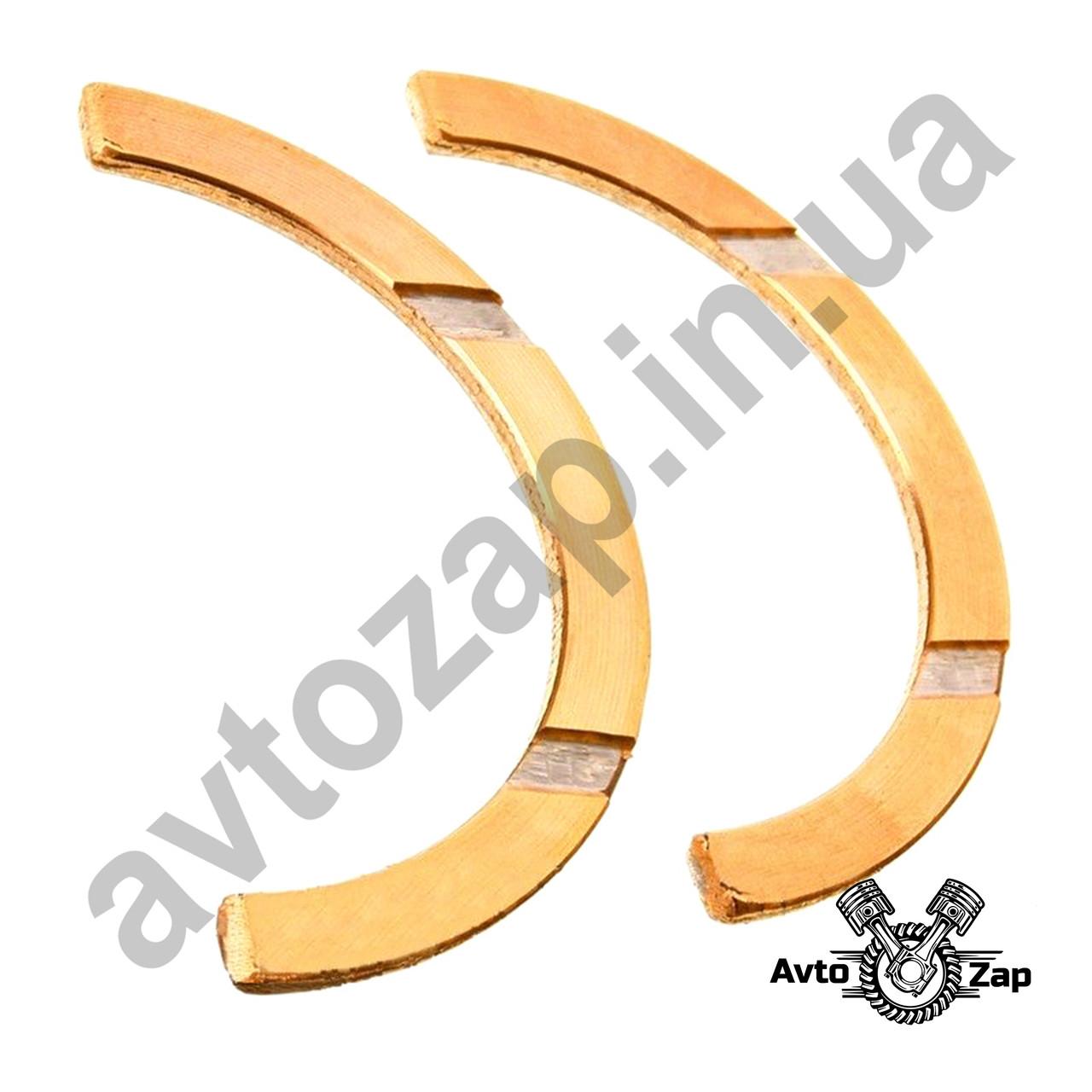 Полукольцо вала коленчатого ВАЗ 2101 (Стандарт)  22493