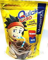Шоколадный напиток Quick Cao 500г.