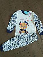 Пижама для мальчика раз. 1 и 3 года Турция