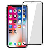 "Защитное стекло Autobot 5D (full glue) (без упаковки) для Apple iPhone 11 (6.1"") / XR"