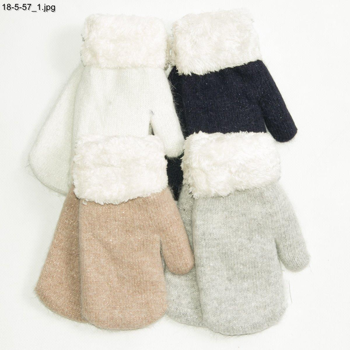 Оптом підліткові ангорові рукавиці на хутрі від 15 років - №18-5-56