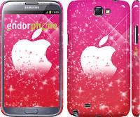 "Чехол на Samsung Galaxy Note 2 N7100 pink apple ""1620c-17"""