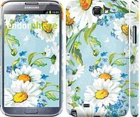 "Чехол на Samsung Galaxy Note 2 N7100 Ромашки ""2233c-17"""
