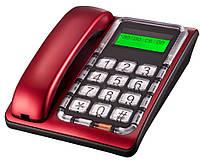 Многофункциональный телефон с АОН Matrix-331(red)