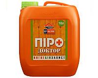 Грунтовка огне-биозащитная ІРКОМ ПІРОДОКТОР ІР-014 для древесины 10л