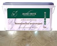 Штукатурка венецианская ІРКОМ МАРМУР ІР-50  15кг