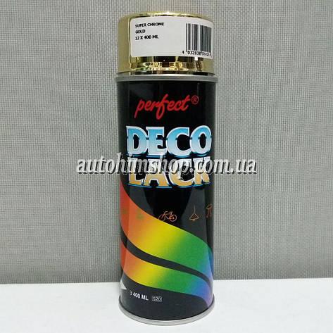 Краска с хром эффектом Perfect золотистая 400 мл, фото 2