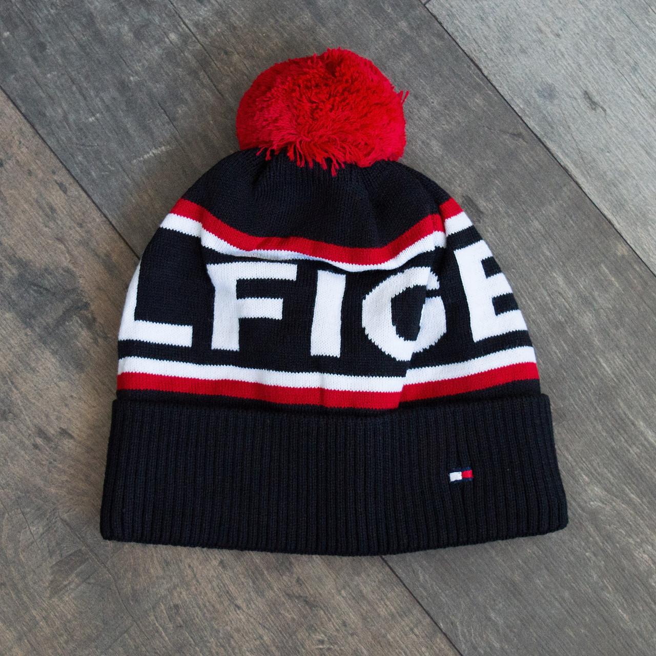 Зимняя шапка черная с бубоном унисекс ommy Hilfiger
