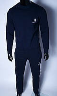 Кофта свитшот трикотажная утепленная мужская 2340 синий