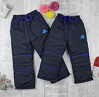 Штани дитячі зимові на флісі Adidas для хлопчика BQ, фото 1