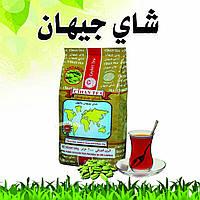 Арабский чай с кардамоном CIHAN TEA 200 грамм