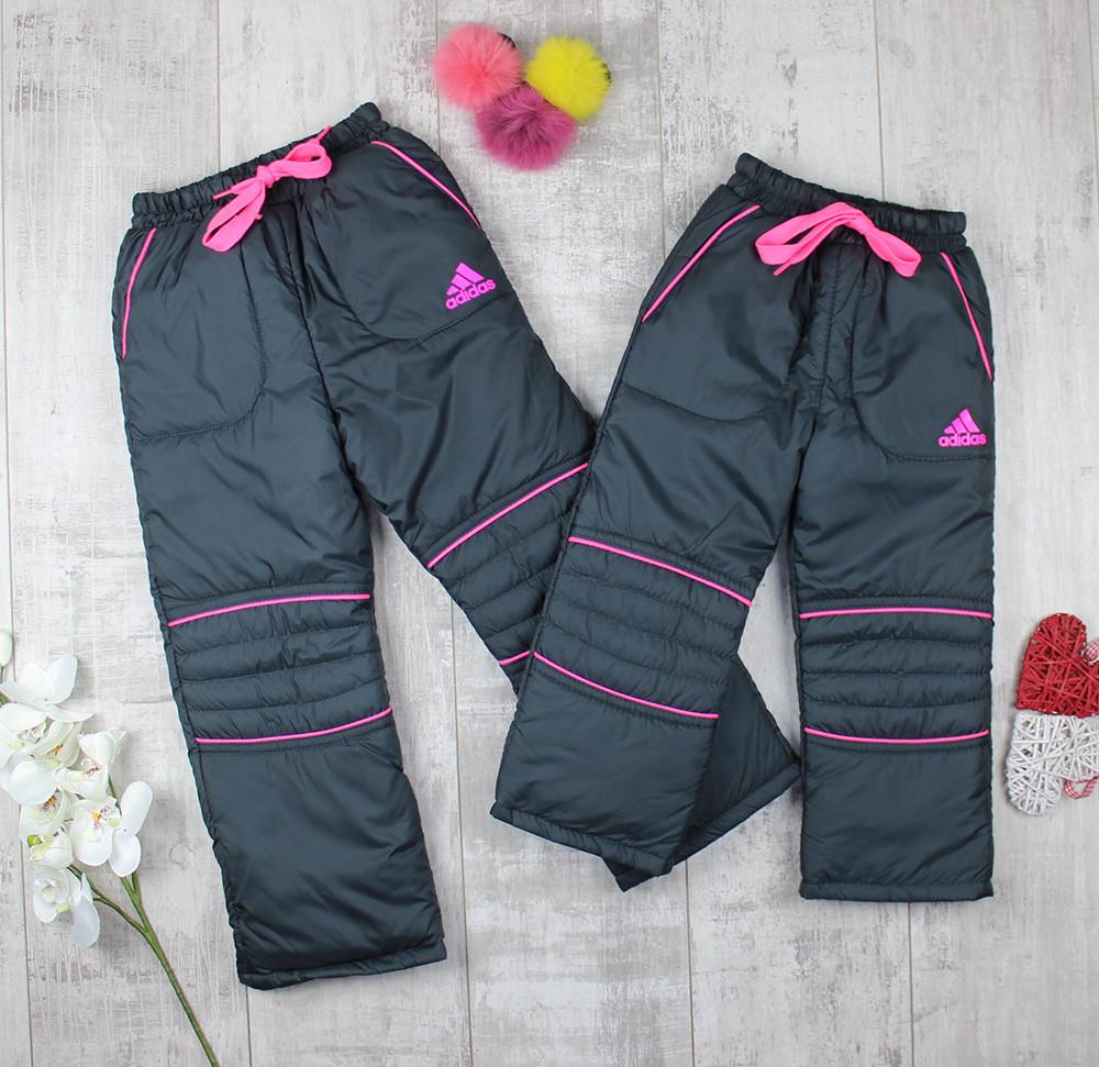 Брюки детские зимние на флисе Adidas для девочки BQ