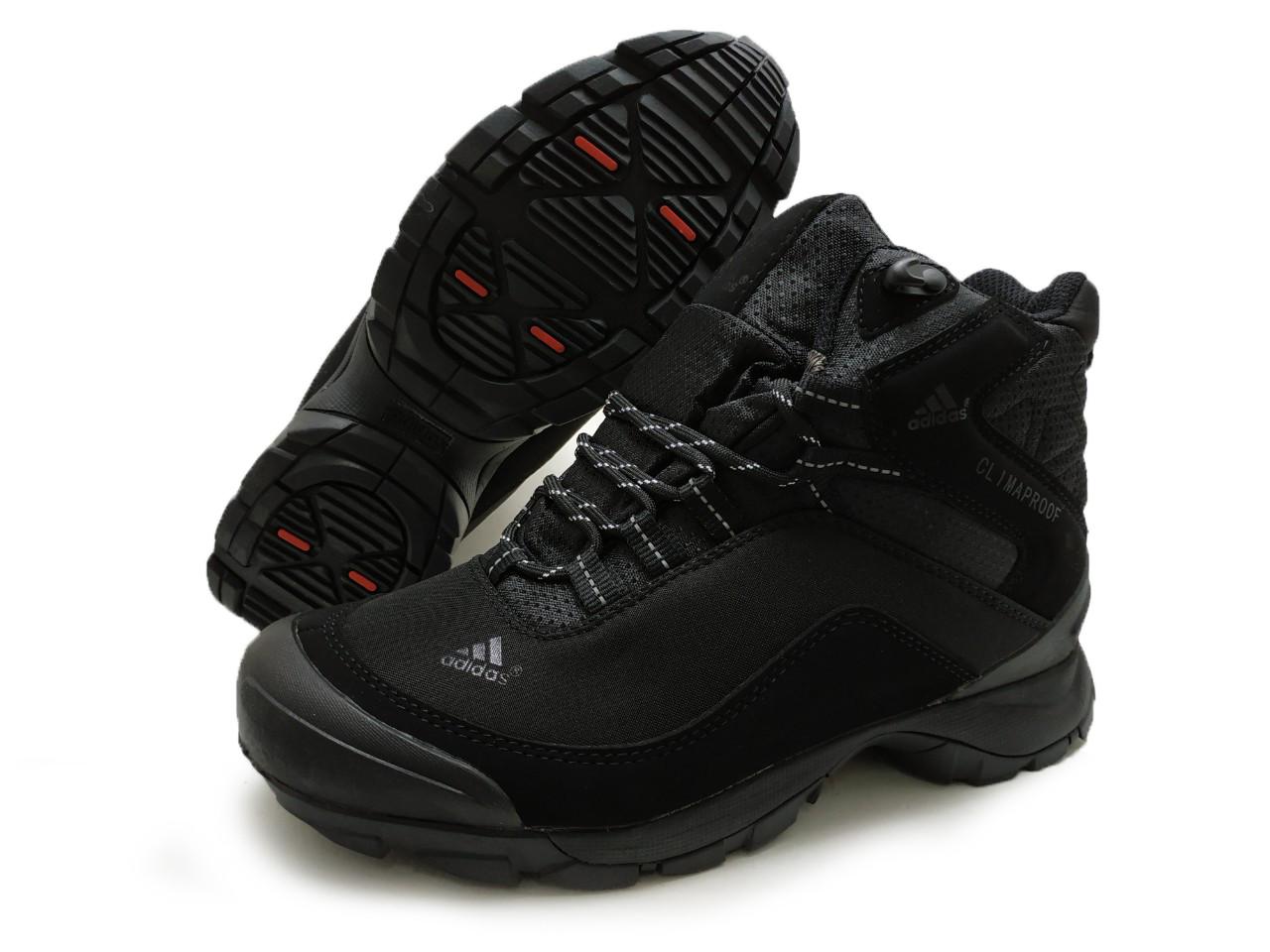 Кроссовки Adidas Terrex  Бот Высокий