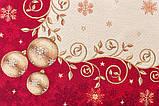"""Скатертина прямокутна """"Новорічне диво"""", гобелен, 137х180, фото 2"""