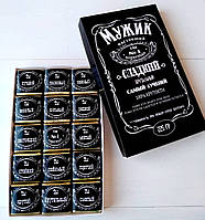 Шоколадный набор для Мужчины