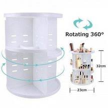 Компактний органайзер для косметики білий 360 град. ROTATION / Косметик бокс крутиться навколо своєї осі, фото 3