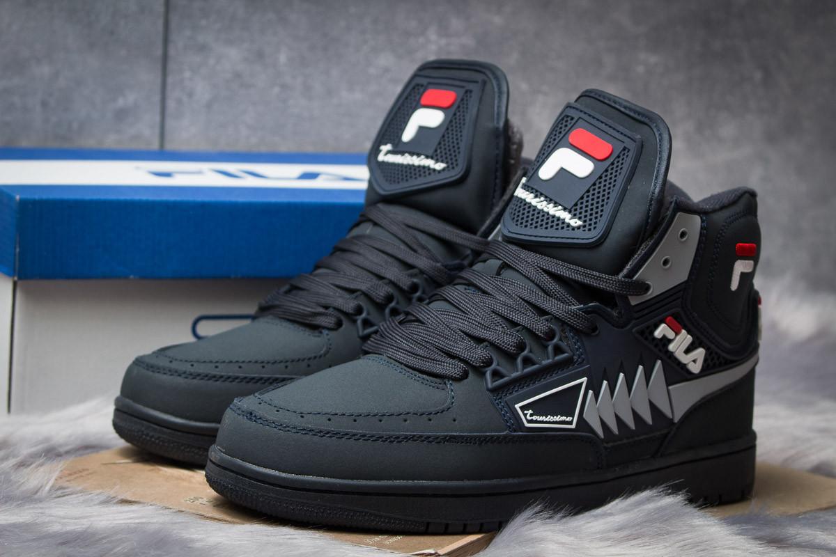 Зимние мужские ботинки 30352, FILA Turismo, темно-синие ( нет в наличии  )