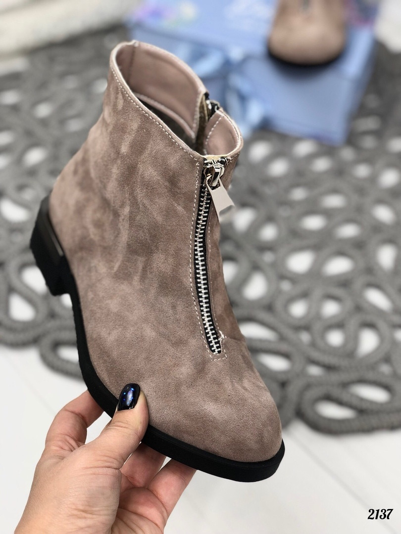 Ботинки стиль