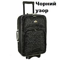 Малий чемодан мод.773(55см*40см*20см) чорний узор