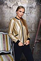 "Куртка ""Фристайл"" (цвет: серый/золото; размеры: XS/S/M/L/XL)"
