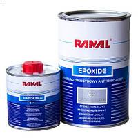 Грунт эпоксидный  RANAL 3+1 0,75л+0,25л отв.