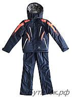 Зимние лыжные костюмы мелким оптом