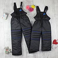 Детские зимние полу-комбинезоны 2019 для мальчика Adidas BQ, фото 1