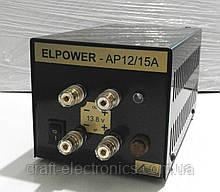 Блок питания «ELPOWER-AP12/15A»  с функцией бесперебойного питания