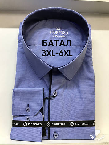Рубашка батальная  Fiorenzo в клетку, фото 2