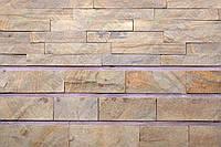 """Песчаник """"Тигровая долина""""  KLVIV 3 см. торц. ( 0.5 м.кв ), фото 1"""