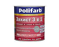 Эмаль-грунт акриловая POLIFARB ЗАХИСТ 3 в 1 для металла и оцинковки, RAL 7042-серый, 2,7кг