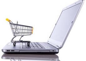 Наличие товара,условия и сроки отправки заказа в интернет магазине style-baby.com .