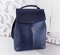 Женский рюкзак с клапаном Michael Kors из эко кожи. В расцветках.