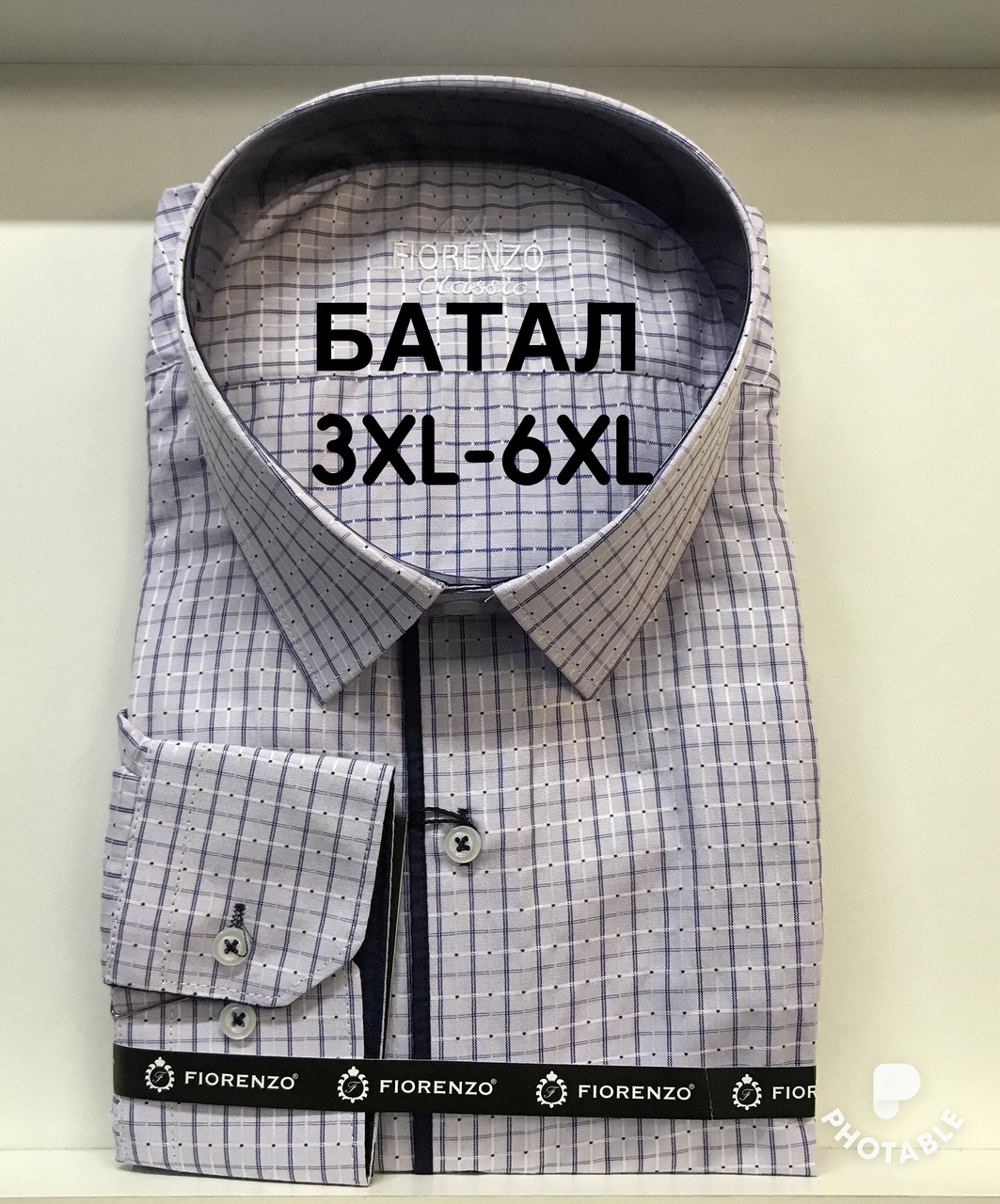 Рубашка батальная  Fiorenzo в клетку