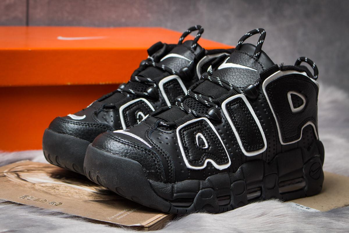 Кроссовки женские 14772, Nike Air Uptempo, черные ( нет в наличии  )