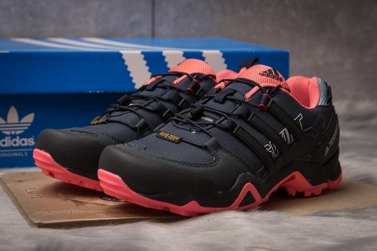 Кроссовки женские 15094, Adidas Terrex Swift, темно-синие ( нет в наличии  )