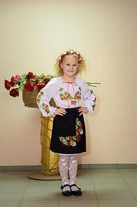 Спідниця Волинські візерунки українська вишита Червона калина 134 см чорна