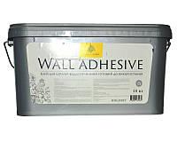 Клей для стеклохолста и стеклообоев KOLORIT WALL ADHESIVE дисперсионныйй 10кг