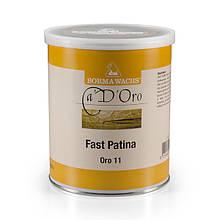 Быстрая патина для золочения, Fast Patina, Borma Wachs, Decoration Line, Желтое золото 11, 1 литр