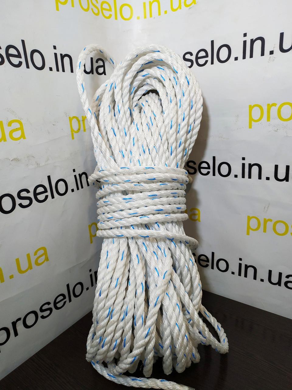 Канат поліпропіленовий. Плетений. Ø 10мм. Довжина 50м