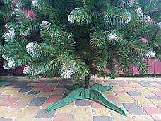 Штучна ялинка Снігова Королева 1.30 м, фото 2