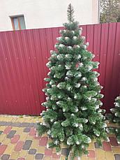 Штучна ялинка Снігова Королева 1.30 м, фото 3