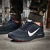 Кроссовки мужские 16010, Nike Air Zoom, темно-синие ( нет в наличии  ), фото 2